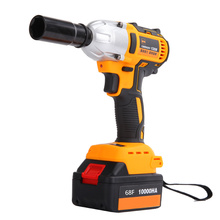 320N.m cordless impact wrench with split motor Electric Impact Wrench Car Tyre Wheel Wrench 60F Lithium battery