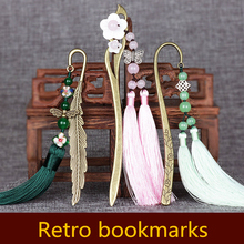 Retro style bookmarks Chinese style classical tassel creative metal cute birthday gift female student with element greeting card