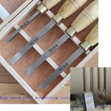 High-speed steel tools carving wood, woodworking lathe ring knife,DIY wood chisels - JOE INTERNATION CO.,LTD store