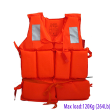 Adjustable Life Vest Jacket for Adult kayak Boating Drifting Fishing Foam Survival Suit Outdoor Water Sport Max load 120Kg