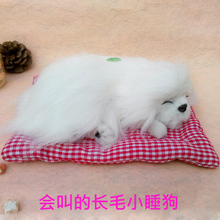 about 19cm lovely dog plush toy white dog with mat ,can be barking simulation dog ,birthday gift w5912