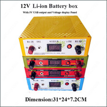 12V Portable power station Battery Box with 5V USB output Back up power plastic 18650 Battery case(China)