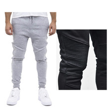 Men's Casual Leisure pants Stylish slim fit joggers pants men pantalons homme COTTON sweatpants harem sweat pant men sportswear(China)