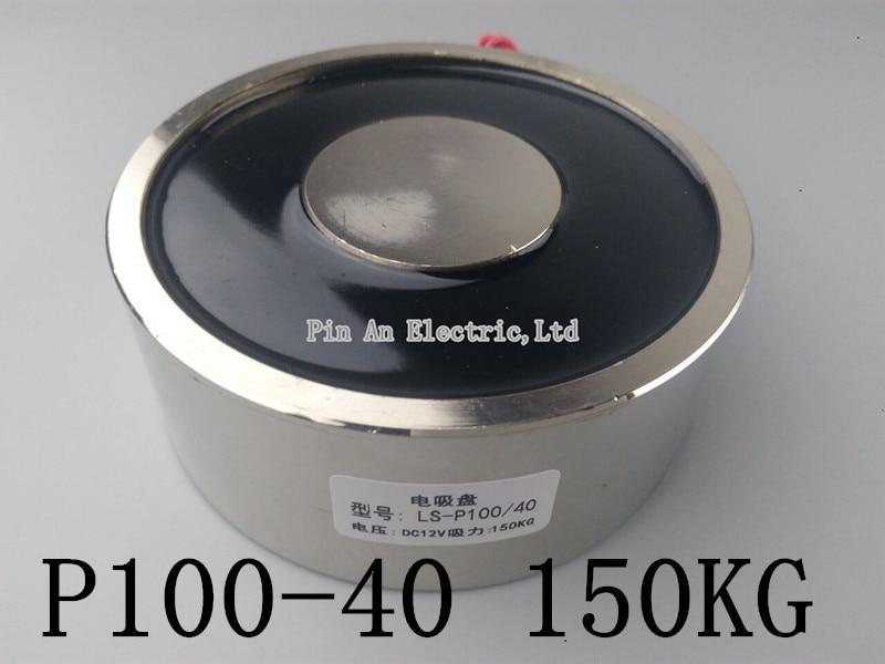 150kg P100/40 Electric Lifting Lift Magnet Electromagnet Solenoid 5V 6V 12V 24V<br>