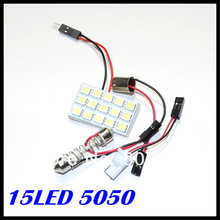 Free Shipping 50pcs/lot 15 Smd 5050 Led Car Panel Light Interior Room led Dome Bulb Lamp with 3 Adapters