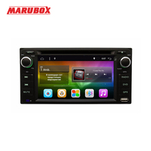 MARUBOX M100A4, Android 6.0.1, 2G RAM 32G ROM, Car DVD Player for Toyota Hilux Fortuner Innova old camry/corollaold vios/RAV4