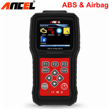 OBD Automotive Scanner Ancel AD610 ABS SRS Airbag Air Bag Crash Data Reset OBD 2 Car Diagnostic Tool lifetime free update online(China)