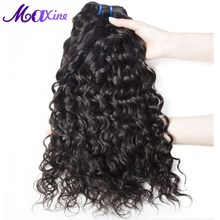 Maxine Hair Raw Indian Hair Water Wave Weave 1 Piece 100% Human Hair Bundles 1B Non Remy Hair Extensions Free Shipping No Tangle(China)