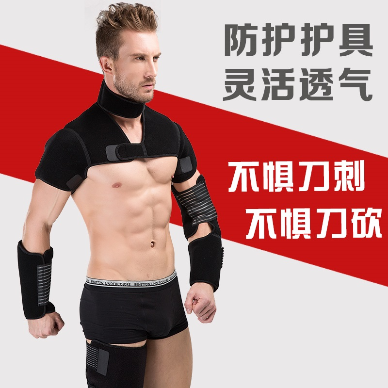 Anti-knife Shoulders elbow pads shin guard neck brace  Price is a single price, such as the need one pair please shoot two<br>