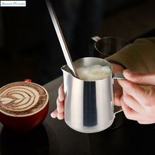 Sweettreats Japanese-style Thickened Stainless Steel Espresso Coffee Milk cup mugs Frothing Pitcher