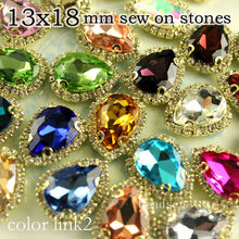 12pcs 13x18mm teardrop  Flatback Beads Stone Sew On crystal  with rhinestone chain gold metal cup crystal  for Garment link2