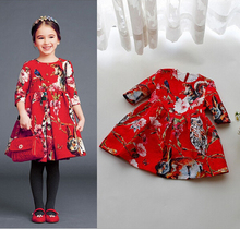XQ-093 Free shipping 2017 new retail and wholesale 1 pcs girl's personality dress for spring and autumn children dress baby suit(China)