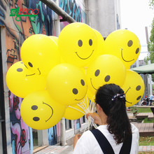 SL3300 12 Inch 3.2g 30pc Yellow Smile Balloons Party Supplies Wedding Decoration Globe Birthday Ballon anniversaire Smile Ball