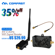 4W 4000mW 802.11b/g/n Wifi Wireless Amplifier Router 2.4Ghz WLAN Signal Booster with Antenna CF-G103 WiFi signal Booster