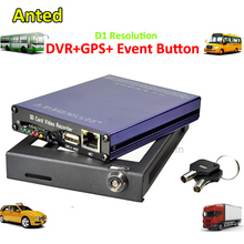 SD Card 4 channel Mobile DVR Vehicle DVR School Bus DVR Taxi DVR Automotive CCTV MDVR with GPS tracking and Event button