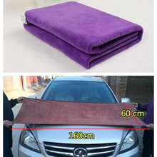 160x60CM Microfiber Towels Car Clean Thickening Cloth Washing Tool Cleaning Duster Automotive Body Dry Towel Auto Products