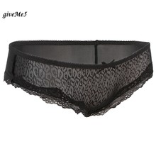 Buy Women's Sexy Panties Ladies underwear lace Knickers women traceless cotton briefs fashion Blue color