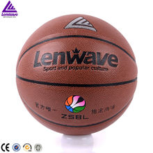Lenwave 7 # wear-resistant street basketball training PU basketball for training level and the general crowd of basketball PU le