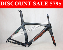 Free shipping 1k bike Cipollini RB1000 Carbon Frame and forks super light weight bicycle frame di2 bicycle frameset bb30