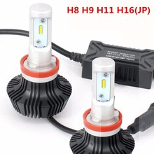 Best Quality!2Pcs H8/H9/H11/H16(JP) 80W 6500K 10000LM(LUXEON ZES Chip) Car Auto Led Headlight Fog Driving Bulbs Conversion Kit