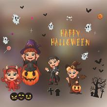 wall sticker   fashionable  Halloween Decorations shopping mall Bar KTV static Window Glass pasteC 17a11