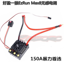Hobbywing EZRUN Max8 V3 150A Waterproof Brushless ESC for 1/8 RC car Traxxas E-REVO Summit HPI Savage Thunder Tiger