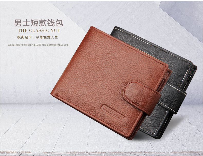 Free shipping Mens short  leather  wallet new zip fastener wallet hot style restoring ancient cross wallet<br><br>Aliexpress