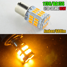 10x6V 1156 BA15S P21W 30 SMD 5730 LED Car Auto Brak Lamp Parking Stop Tail Tur sign light bulb DC 12V Amber 600lm