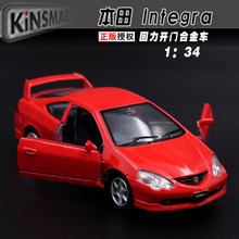 High simulation supercar,1:34 scale alloy pull back Honda IntegraType-R cars,open door model toys,free shipping