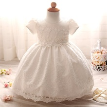 Baby Frock Design Toddler Girl Lace Christening Gown White Tulle Infant Princess Baptism Dress Baby Girls 1st Birthday Outfits(China)