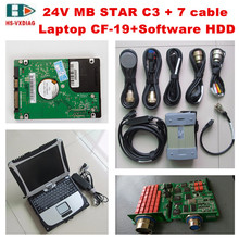 24V mb c3 star diagnosis multiplexer with 7 copper core cable + Military notebook CF19 with HDD for mercedes benz obd2 connector