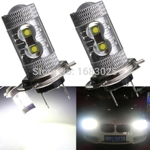 Best Price H7 50W Xenon White LED SMD Car Auto Driving Fog Lights Headlight DRL Daytime Running Lamp Bulb DC12V