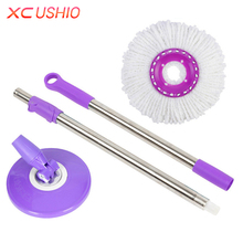 360 Degree Rotating Mop Pole Thickened Stainless Steel Retractable Hand Press Spin Dry Magic Mop Cleaning Tools
