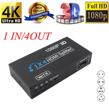 New 1x4 Port Full HD HDMI Splitter Amplifier Repeater 1080p 4K Female Switch Box GDeals(China)