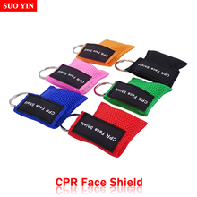 40 pcs FED CPR Face Shield Rescue Mask For First Aid One-way Valve Training Emergency Kits Breath Mask 10 pcs 20 pcs Whole Sale