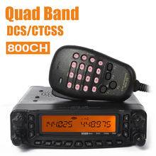 Quad Band mobile radio transceiver car bus army mobile FM two way radio station black 27/50/144/430MHz