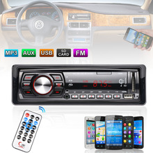 In-Dash 12V Auto Car Radio Stereo Player Audio FM Aux Input Receiver 50W x 4 LCD Display SD MMC USB WMA Car MP3 Player Remote