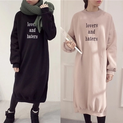 The new dress sweater cashmere coat with pregnant women pregnant women long size maternity winter jacket large size<br><br>Aliexpress
