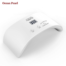 OCEAN PEARL LED UV lamp nail dryer 24W motion sensor high-tech leds Double light Nail Lamp UV Gel Polish Nail Art Tools