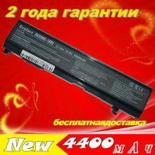 JIGU Laptop Battery For Toshiba PA3399U-1BRS Tecra A3 A4 A5 A7 S2 Equium M50-216 M50-164 A100-306 A100-147 Tecra A3-100 A6-104(China)