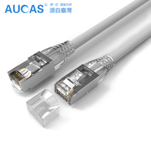 AUCAS 1m 2m 3m 5m High Speed STP CAT6 Gigabit Ethernet Network Cable RJ45 Patch LAN Cord for PC Laptop(China)