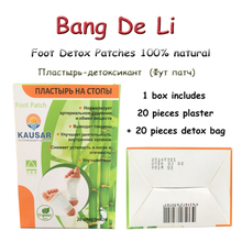 20pieces/box Bang De Li Brand Foot Detox Patch Natural Feet Care Toxin Removal Detox Foot Patch Body Cleanse Russian Packaging