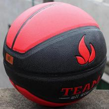 Free shipping quality goods color black and fancy basketball soft PU wear antiskid outdoor sports products