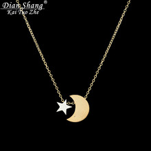 DIANSHANGKAITUOZHE Bridesmaid Gifts Stainless Steel Gold Solid Chain Pendant Necklace Star and Moon Long Necklaces Women Jewelry
