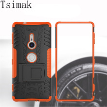 Tsimak Coque Sony Xperia XZ3 XZ2 Compact Case Cover Armor Silicone Shockproof Rubber Hard Back Phone Cover Case