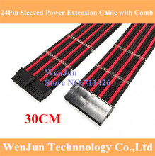 "12"" High quality 24Pin male to female ATX EPS PSU Black & Red Single Sleeved Power Extension Cable + 2PCS Clear Cable Comb(China)"
