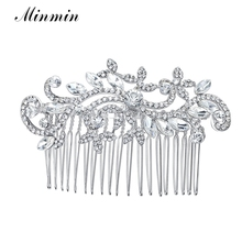 Minmin Silver Color Floral Crystal Bridal Comb Hair Pins Wedding Hair Accessories for Women Flower Hair Jewelry Headwear FS001(China)