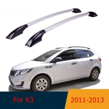 car styling For Kia K2 2011 2012  2013  special car roof rack aluminum alloy luggage rack punch Free
