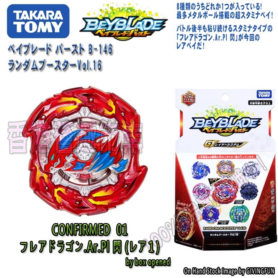 Takara Tomy Beyblade Burst・B-158・Cho-Ƶ Valkyrie・3・Gr・#7 Confirmed・New in box