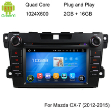 Android 5.1.1 1024*600 Quad Core RK3188 Car DVD Player For Mazda CX7 2012-2015 With WIFI 3G GPS Capacitive Car Stereo Car Radio